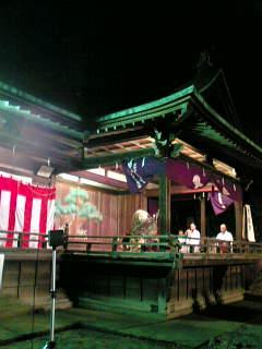 YAMATOさんのライブ@熊野神社
