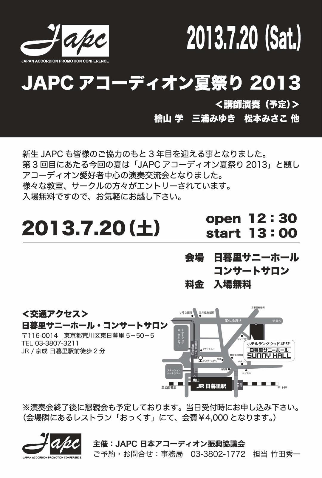 Japc_2013_3