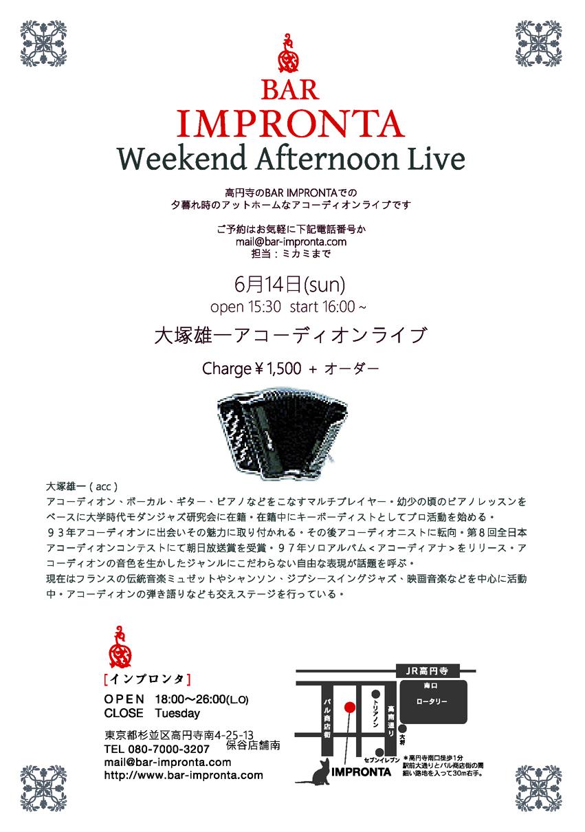 Live20150614ai