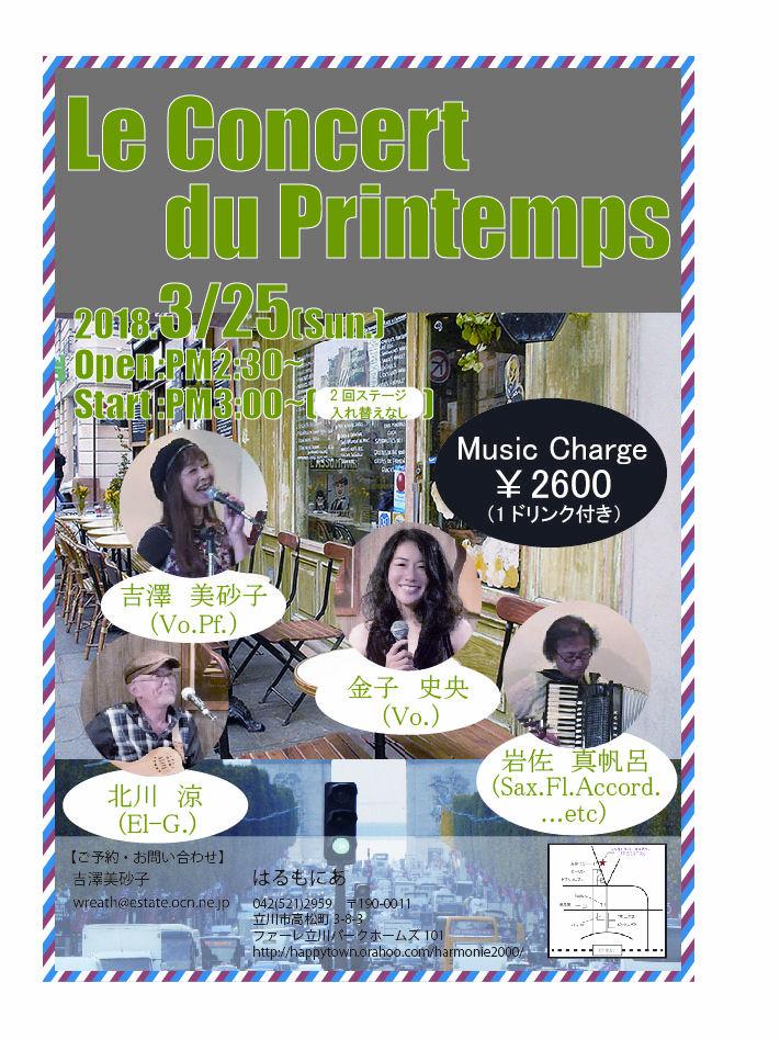 Le_concert_du_printemps_180215