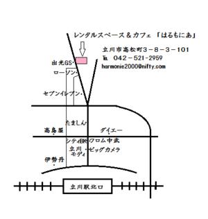 Harmoniemap22011