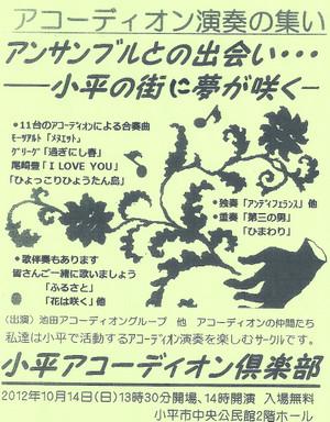 Kodaira0001