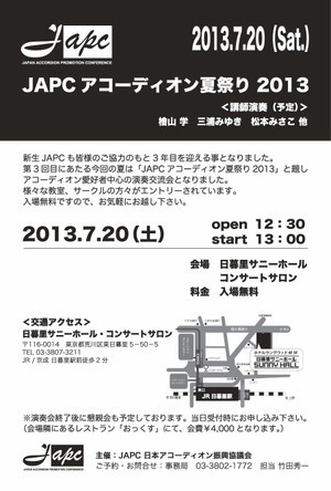 Japc_2013