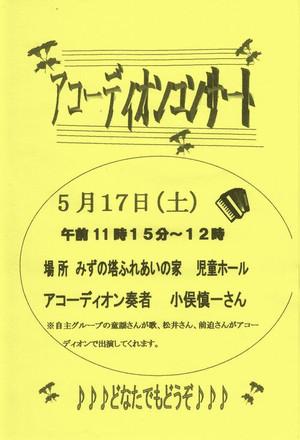 Chirashi_yellow